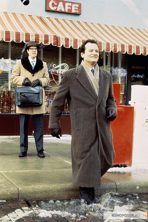 Кадр из фильма День сурка, 1993 года (14)