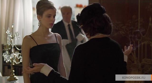 Кадр из фильма Коко Шанель, 2008 год (14)