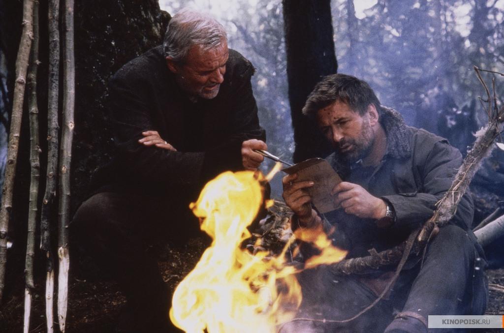 Кадр из фильма На грани, 1997 год (08)