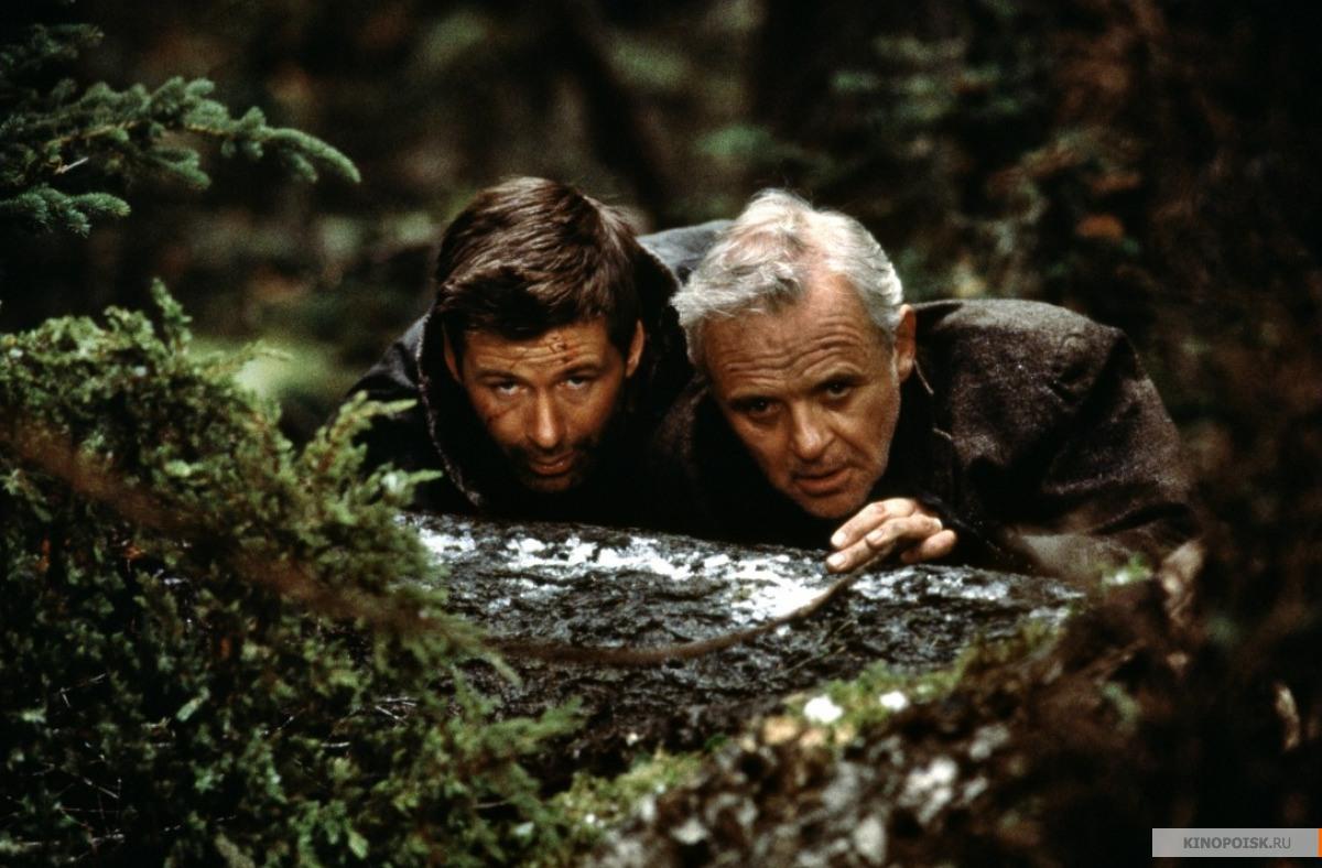 Кадр из фильма На грани, 1997 год (12)