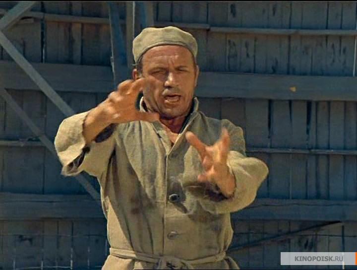 Кадр из фильма Не бойся, я с тобой!, 1981 год (01)