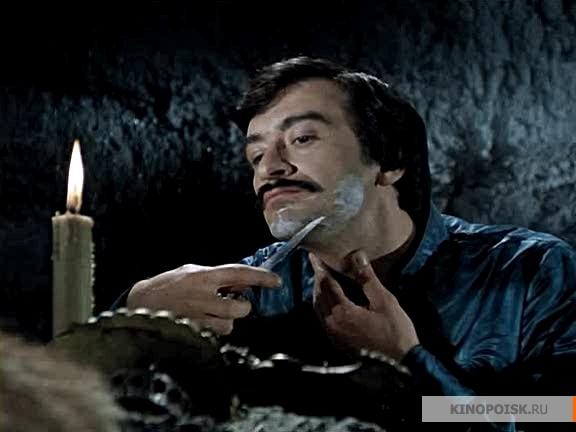 Кадр из фильма Не бойся, я с тобой!, 1981 год (06)