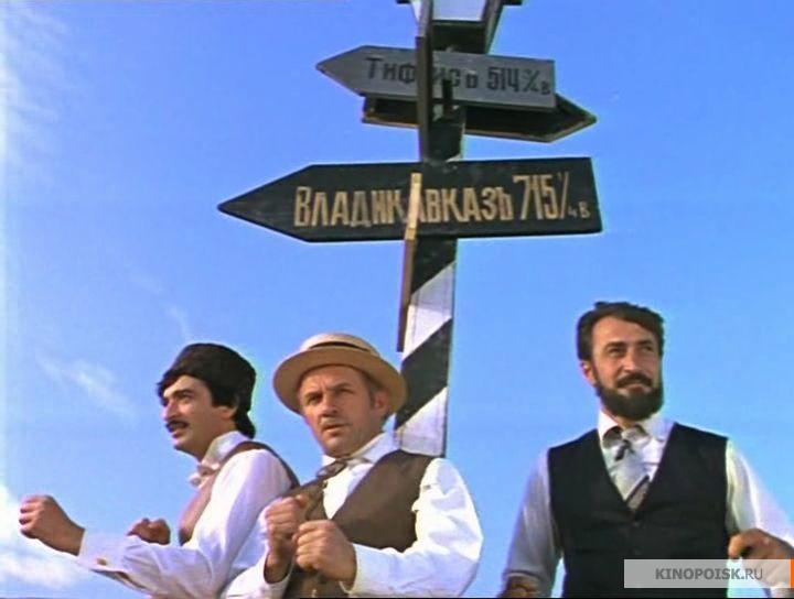 Кадр из фильма Не бойся, я с тобой!, 1981 год (10)