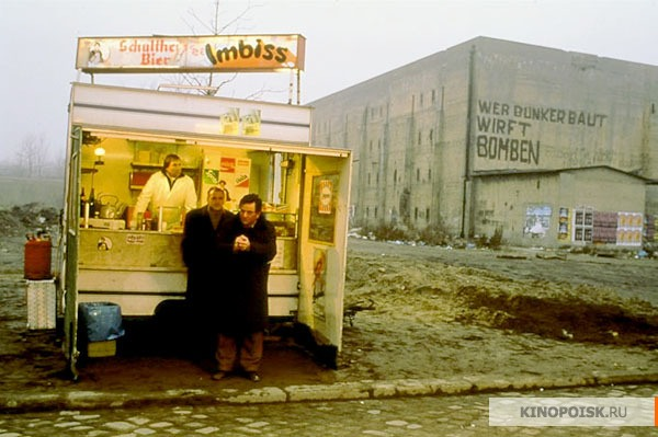 Фильм Небо над Берлином, 1987 год (04)