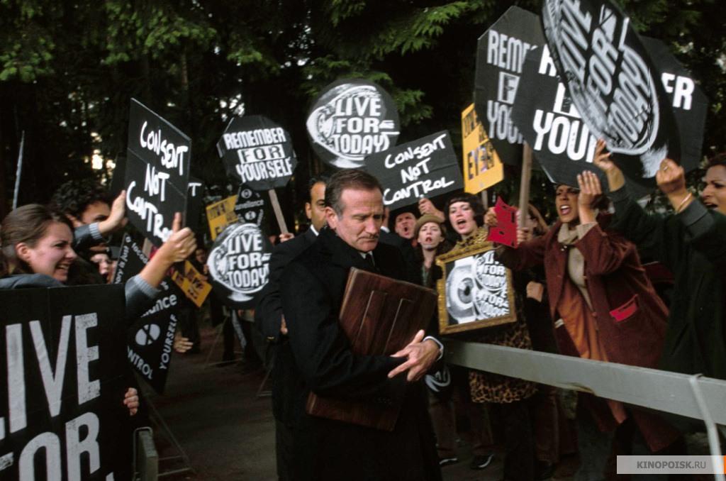 Кадр из фильма Окончательный монтаж, 2004 год (07)