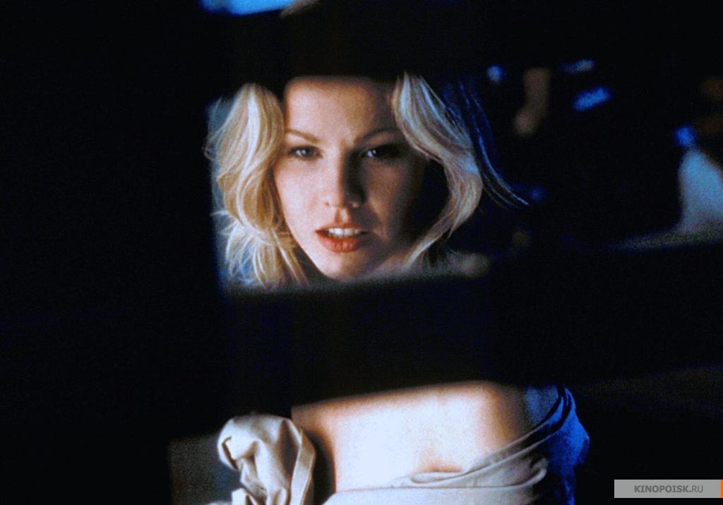 Кадр из фильма Перекрёсток миров, 1997 год (07)