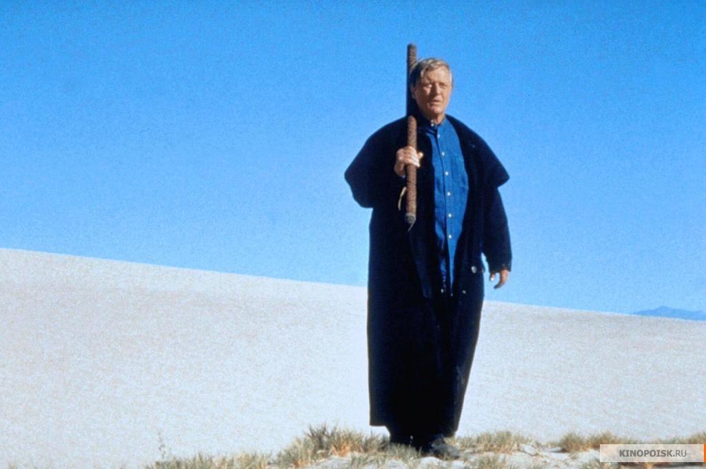 Кадр из фильма Перекрёсток миров, 1997 год (09)