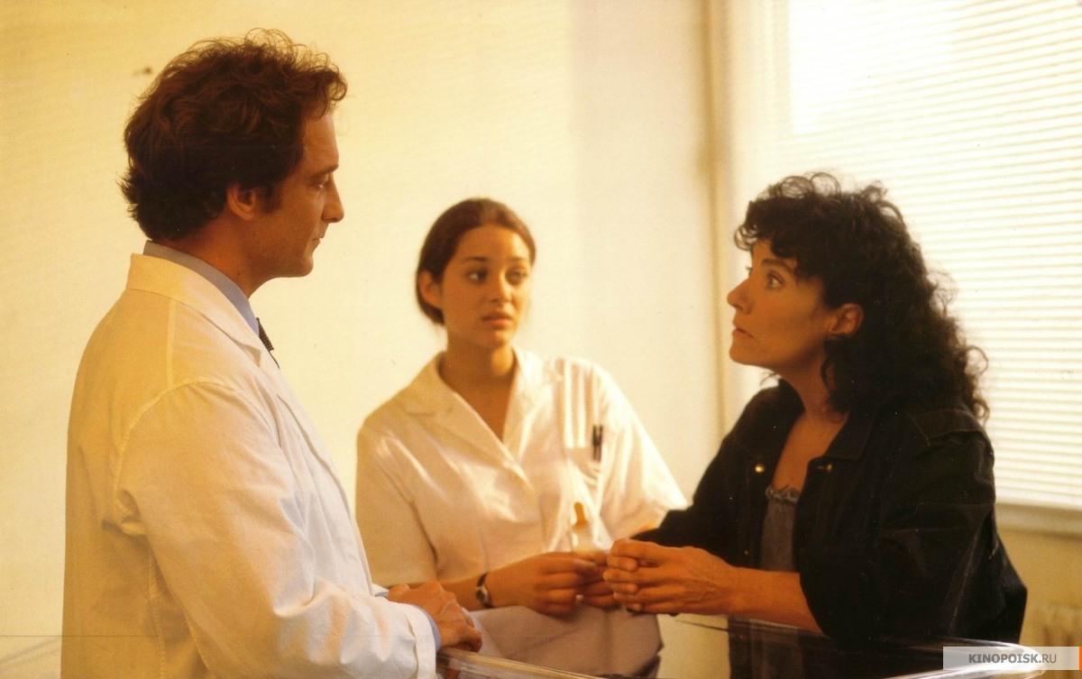 Кадр из фильма Прекрасная зелёная, 1996 год (02)