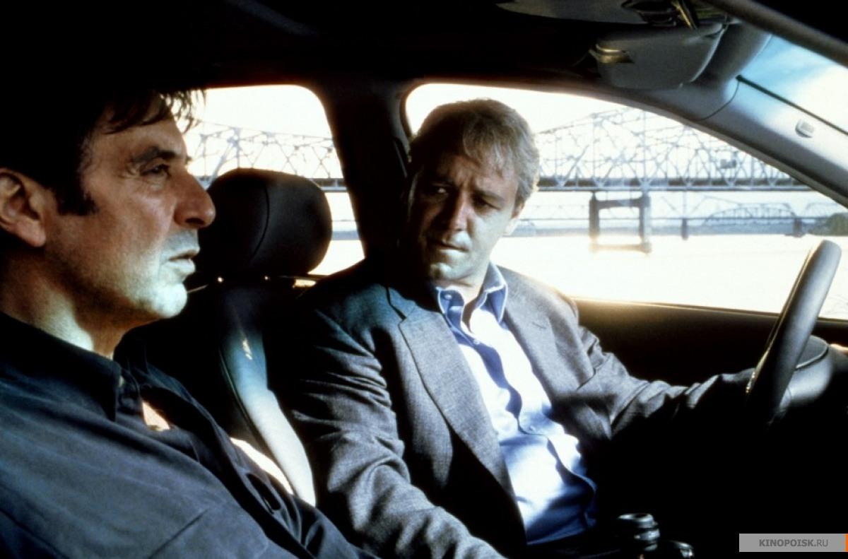 Кадр из фильма Свой человек, 1999 год (01)
