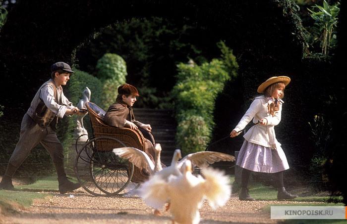 Кадр из фильма Таинственный сад, 1993 год (01)