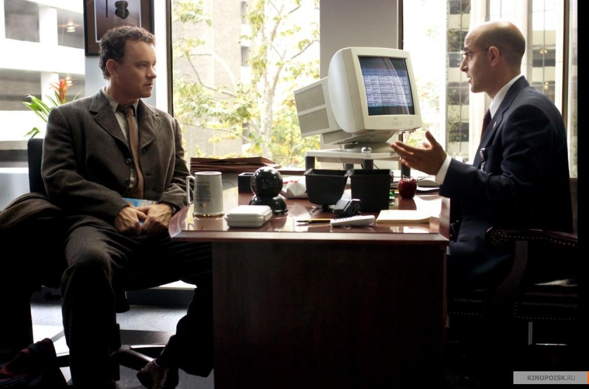 Кадр из фильма Терминал, 2004 год (01)