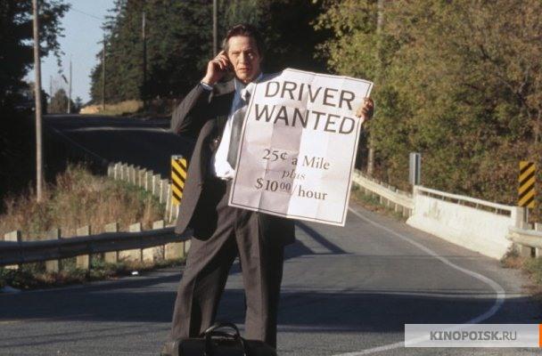 Кадр из фильма Трасса 60, 2002 год (10)