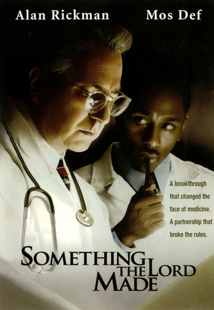 Фильм Творение Господне (Божественное творение), 2004 год