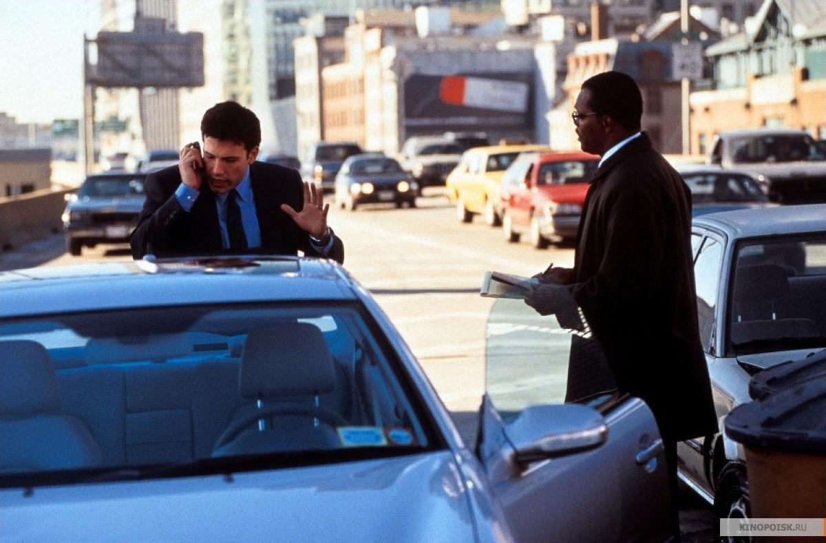 Кадр из фильма В чужом ряду, 2002 год (09)