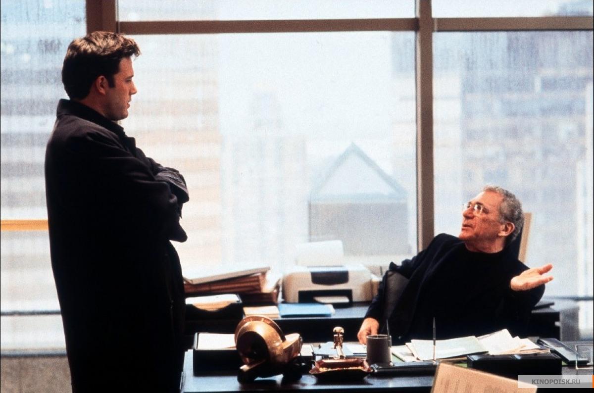 Кадр из фильма В чужом ряду, 2002 год (10)