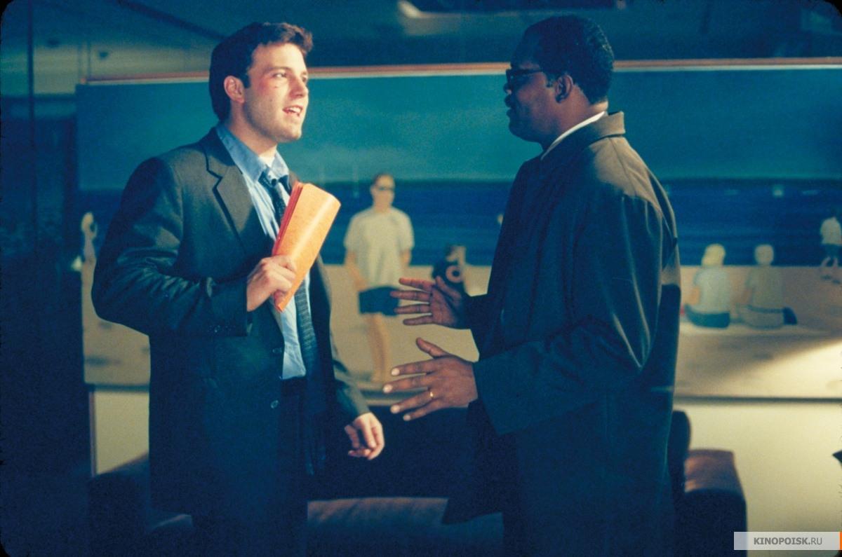 Кадр из фильма В чужом ряду, 2002 год (16)
