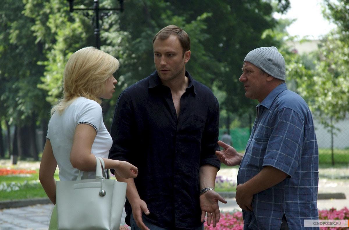 Кадр из фильма Я остаюсь, 2007 год (04)