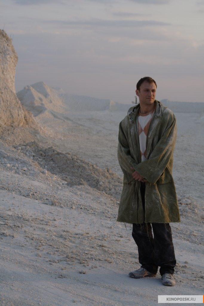 Кадр из фильма Я остаюсь, 2007 год (09)