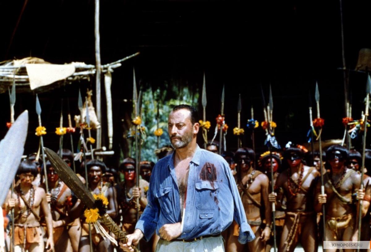 Кадр из фильма Ягуар, 1996 год (02)