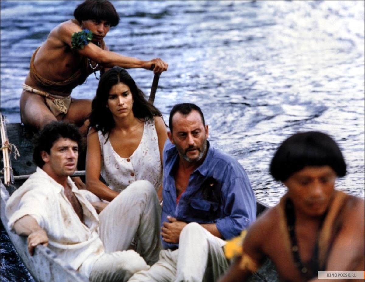 Кадр из фильма Ягуар, 1996 год (04)