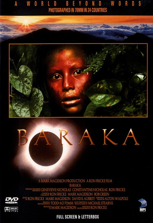 Фильм Барака, 1992 год