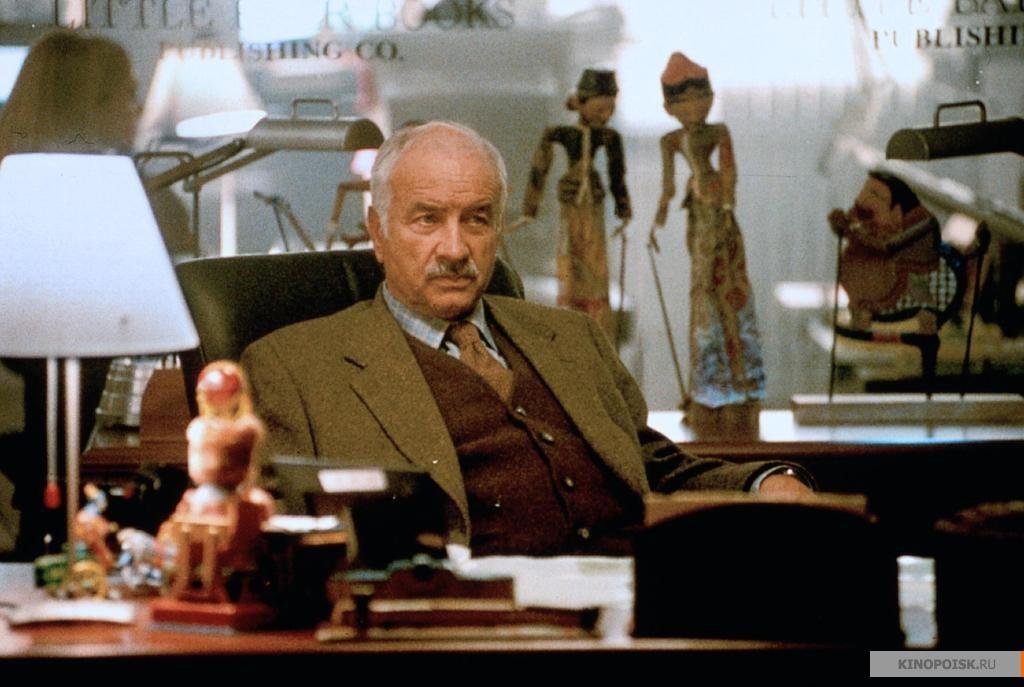Кадр из фильма Игра, 1997 год (15)