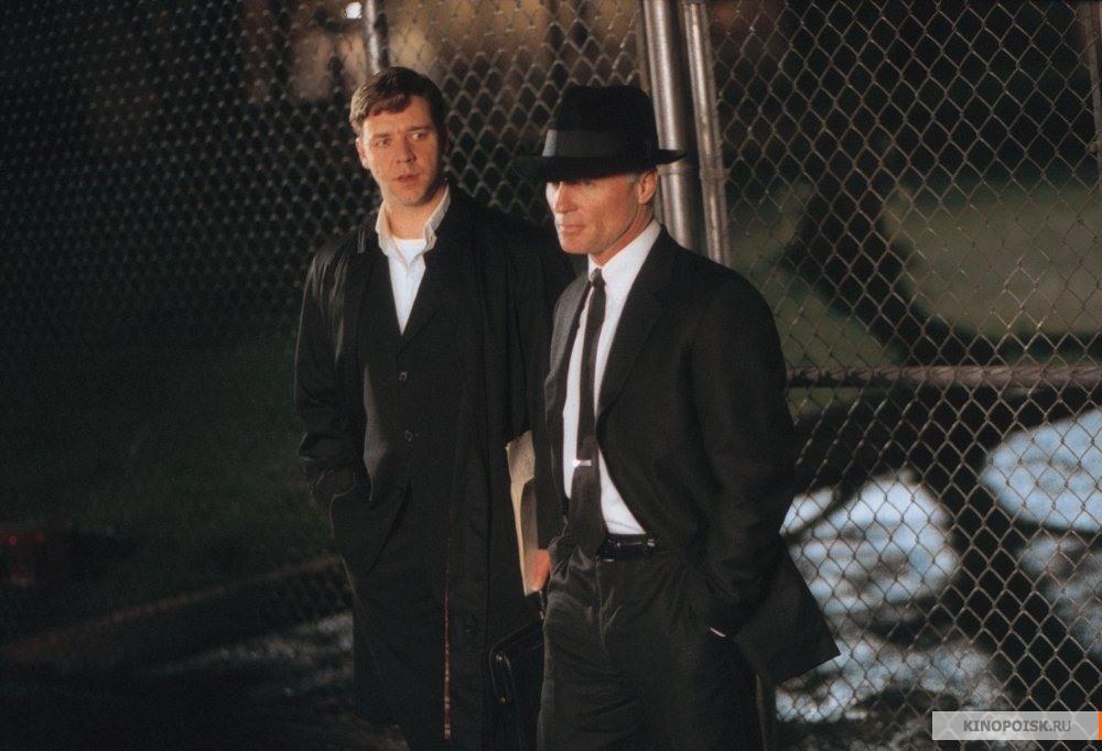 Кадр из фильма Игры разума, 2001 год (07)
