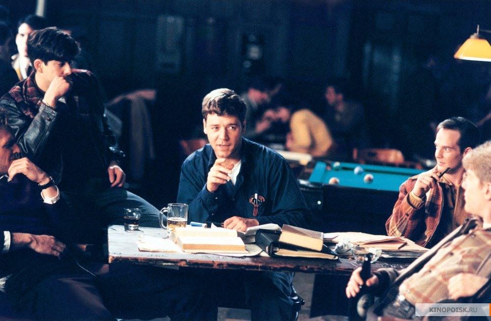 Кадр из фильма Игры разума, 2001 год (11)