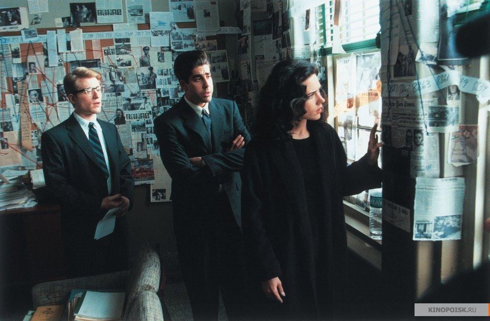 Кадр из фильма Игры разума, 2001 год (14)