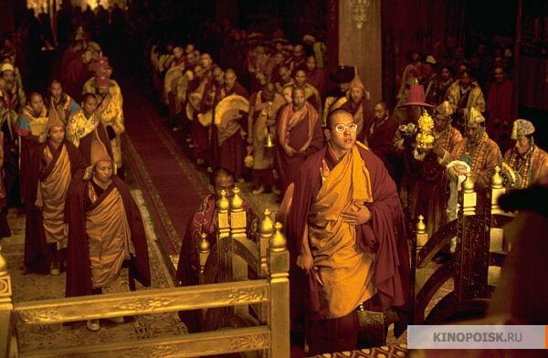 Кадр из фильма Кундун, 1997 год (01)