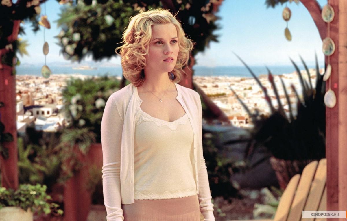 Кадр из фильма Между небом и землей, 2005 год (03)
