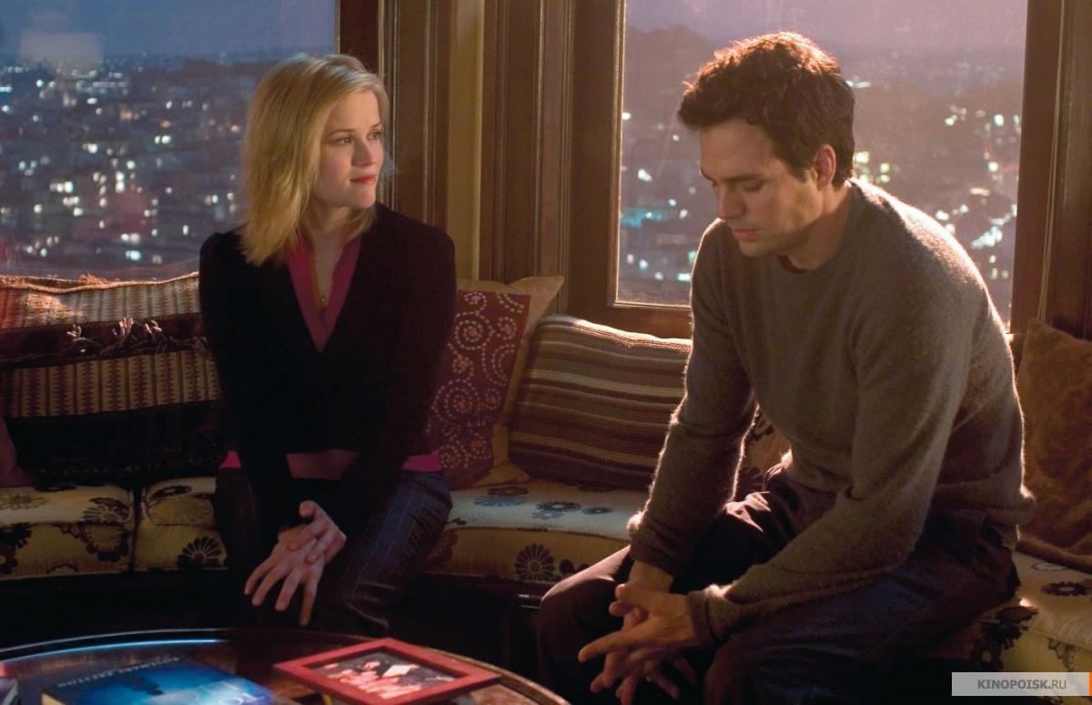 Кадр из фильма Между небом и землей, 2005 год (05)