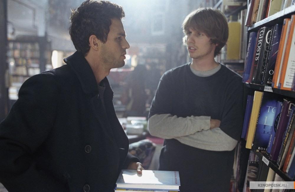 Кадр из фильма Между небом и землей, 2005 год (07)