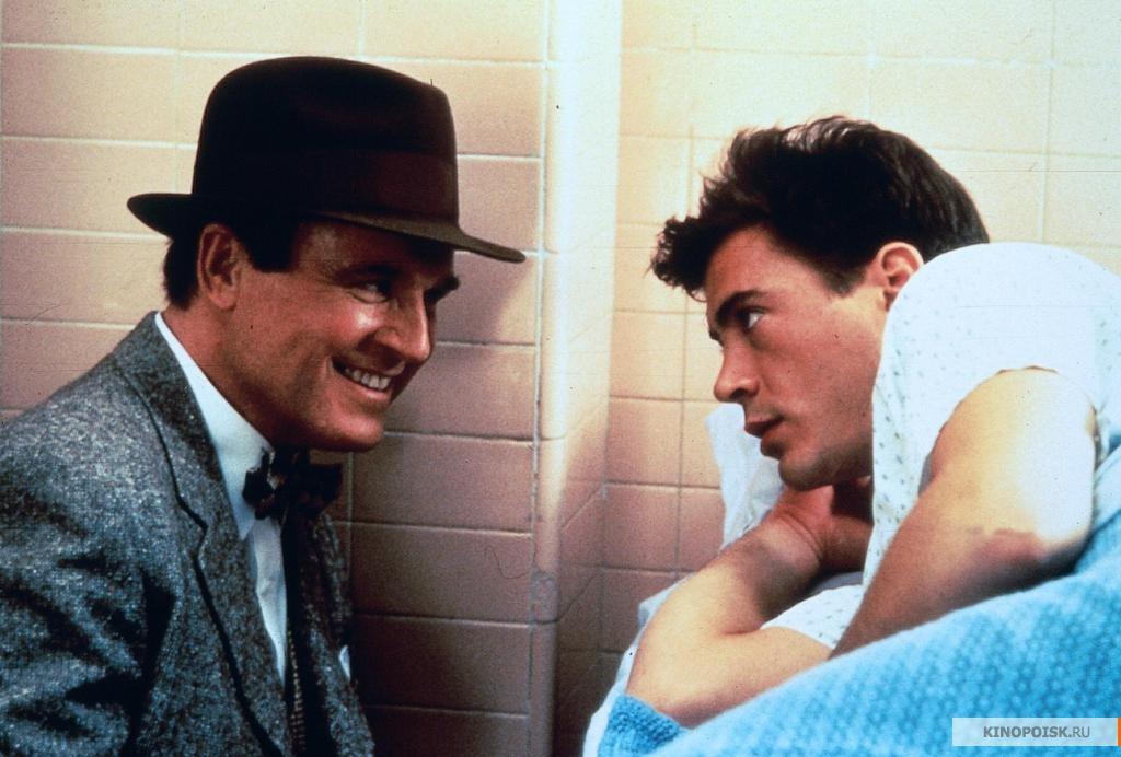 Кадр из фильма Сердце и души, 1993 год (01)