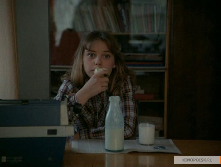 Кадр из фильма Слезы капали, 1982 год (01)