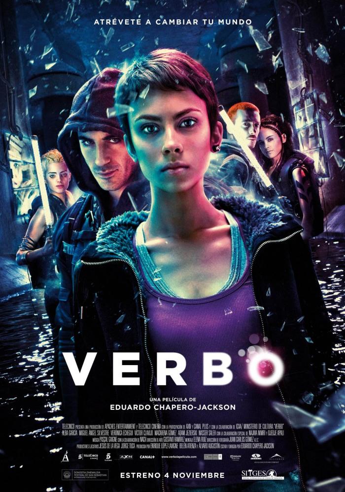 Фильм Вербо, 2011 год