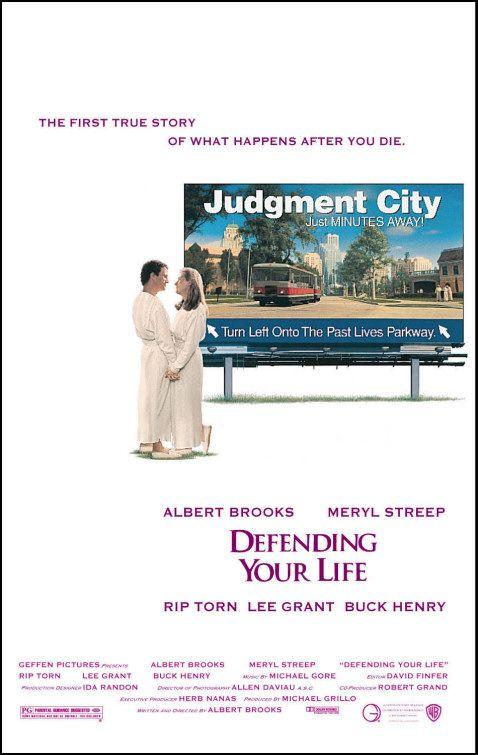 Фильм Защищая твою жизнь, 1991 год