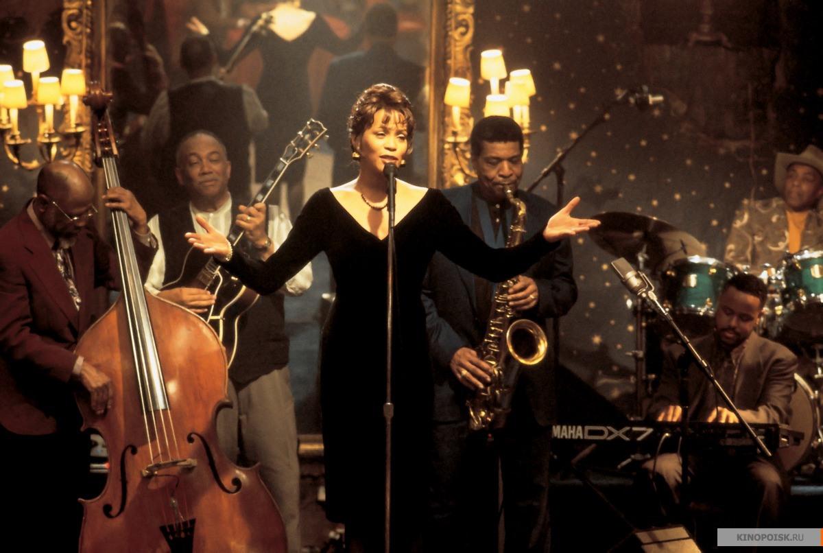 Фильм Жена священника, 1996 год. Кадр из фильма (02)