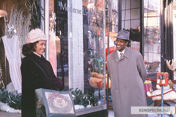 Фильм Жена священника, 1996 год. Кадр из фильма (09)