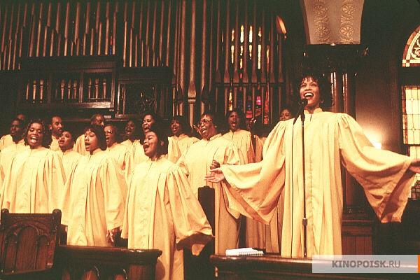 Фильм Жена священника, 1996 год. Кадр из фильма (10)