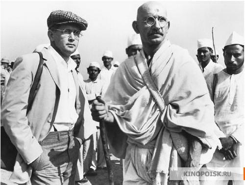 Кадр из фильма Ганди, 1982 год (05)