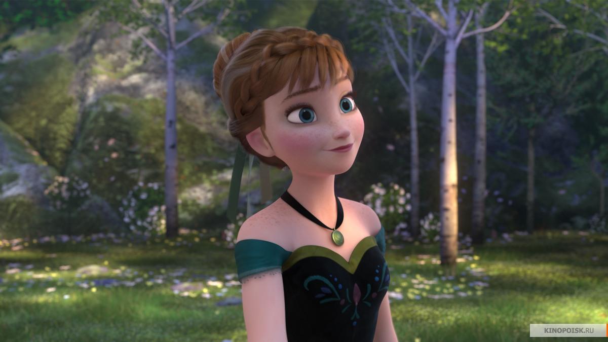 Кадр из мультфильма Холодное сердце, 2013 год (01)