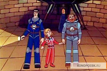 Кадр из мультфильма Тайна третьей планеты, 1981 год (01)