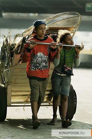 Фильм Невидимые дети, 2005 год (05)