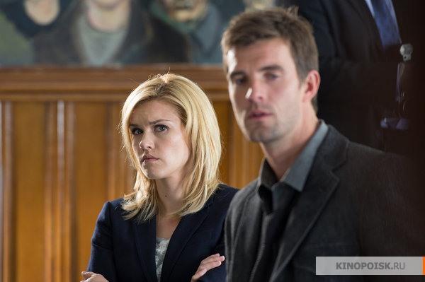Кадр из сериала Тайны Хейвена, 2010 год (01)