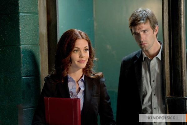 Кадр из сериала Тайны Хейвена, 2010 год (09)