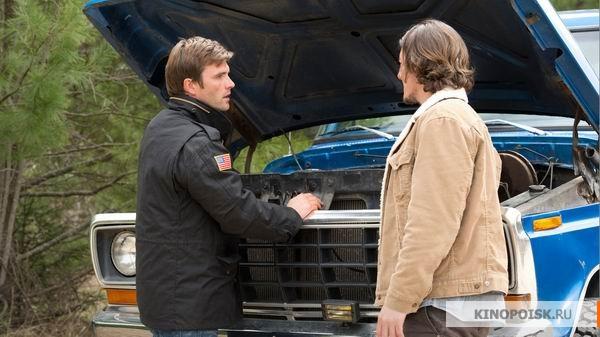 Кадр из сериала Тайны Хейвена, 2010 год (12)