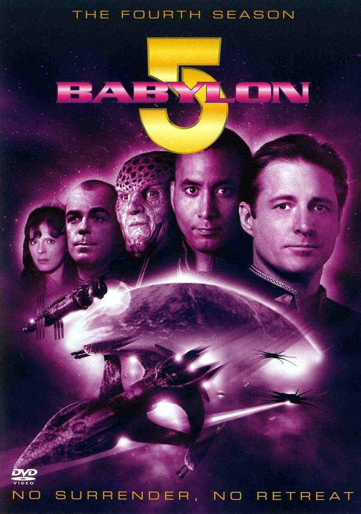 Сериал Вавилон 5, 1994-1998 год