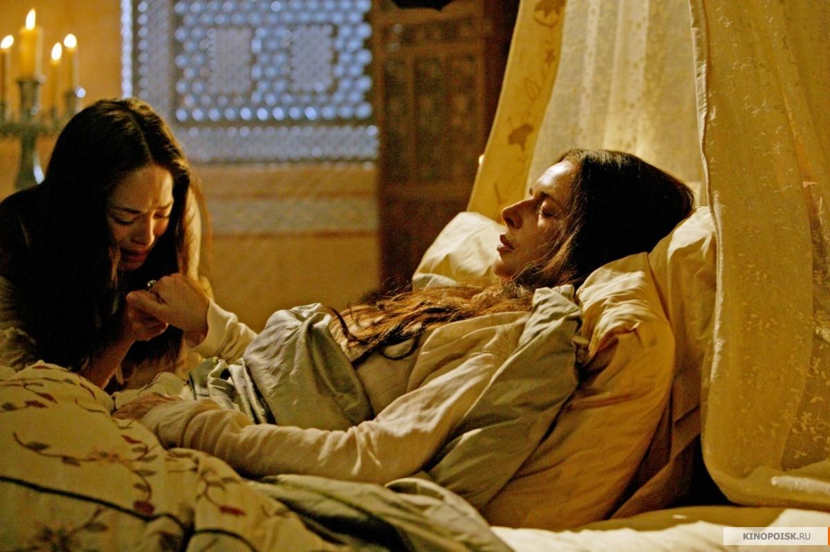 Кадр из сериала Волшебник земноморья, 2004 год (17)