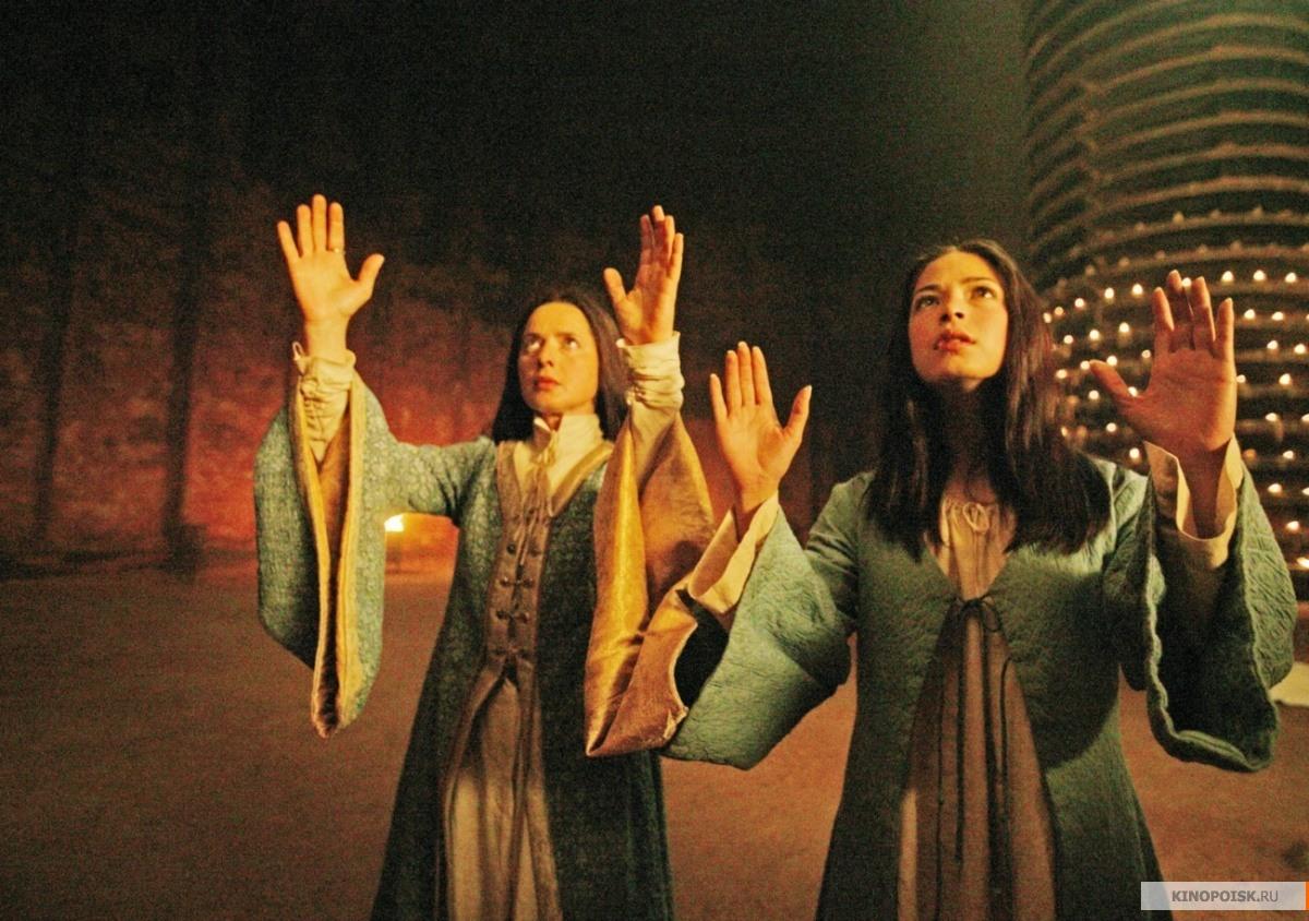 Кадр из сериала Волшебник земноморья, 2004 год (18)